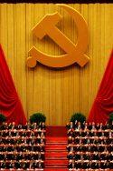La session du PCC Xi Jinping
