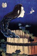 Hokusai, Okiku, 1831