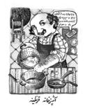 La cuisine de la quarantaine Iran covid-19 littérature poésie art de vivre société confinement Moyen Orient