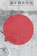 Image estampe carte du monde centrage sur le Japon La vision japonaise du monde : un horizon qui s'étend démission de Shinzo Abe futur de la politique nippone géopolitique asiatique Corée du Nord Chine contentieux mer de Chine dimplomatie japonaise alliance nippo-américaine coopération sécuritaire politique étrangère de défense aide au développement
