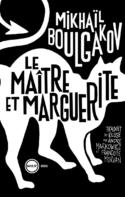 Mikhaïl Boulgakov traduit par Markowicz & Morvan