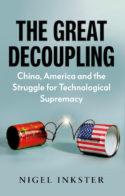 Livre géopolitique cyberespace découplage technologies de pointe superpuissances Chine États Unis réouverture des librairies hégémonie mondiale géopolitique